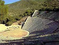 Epidaurus - The Four days Classical Tour with Meteora